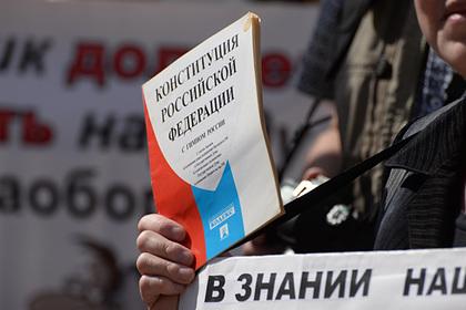 Детей предложили назвать в Конституции важнейшим достоянием России!